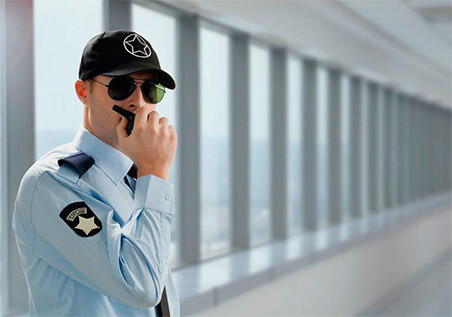 Özel Güvenlik Hizmeti Danışmanlığı